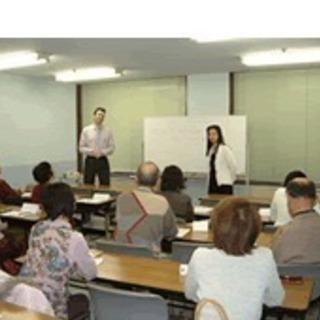 映画を楽しみ、映画で英会話を学びましょう!鎌倉クラス会員募集!