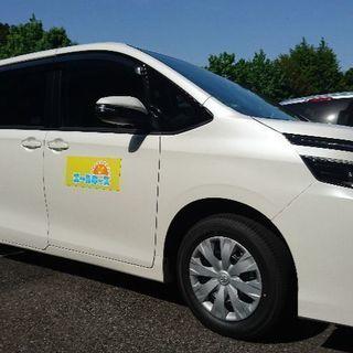 調布市・世田谷区・三鷹市エリアの民間学童保育での児童送迎ドライバー募集 - 調布市