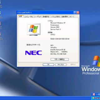 NECノートPC〔学生/3000円.学生証確認〕