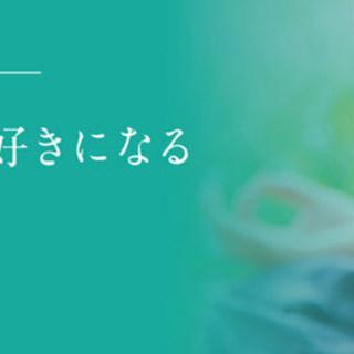 ★脳と腸のヨガ★呼吸・瞑想ビギナーズ講座  ~戸塚イルチブレインヨガ~