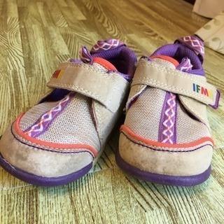 IFME靴 14.5センチ値下げしました