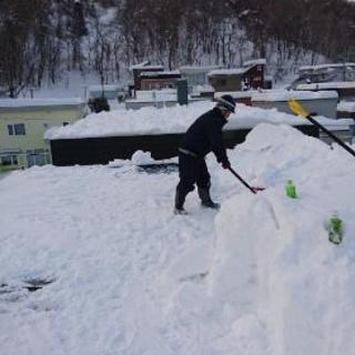 屋根雪下ろし 、除雪