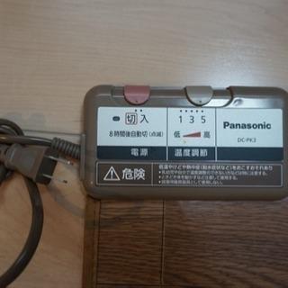 【美品】Panasonic ホットパネル DC-PK3
