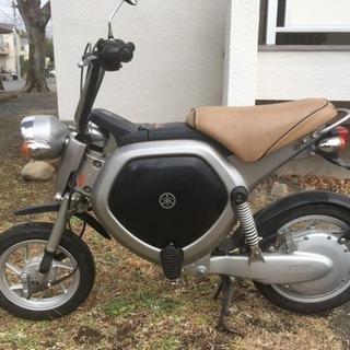 電動バイク ヤマハ パッソル 実働