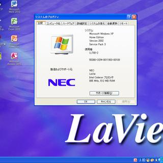 NECノートPC LL700/2