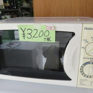 Haier 11年製 電子レンジ