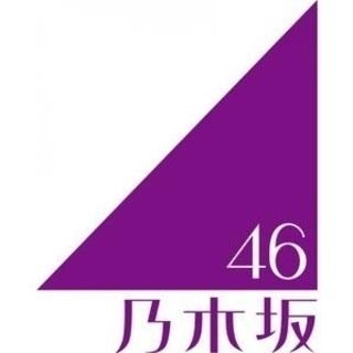 乃木坂46コピーバンド、歌い手さん募集します