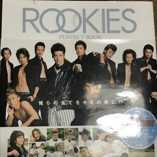 ROOKIES プァーフェクトブック