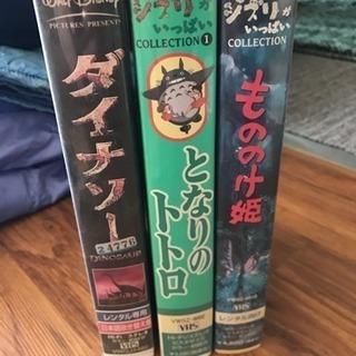 VHS 3点セット