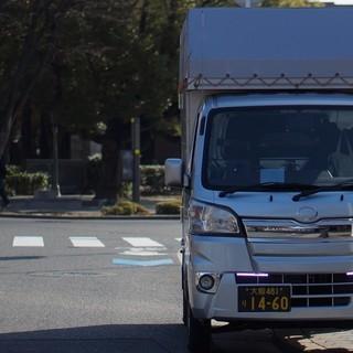 軽貨物ドライバー・1日案件¥16,000~