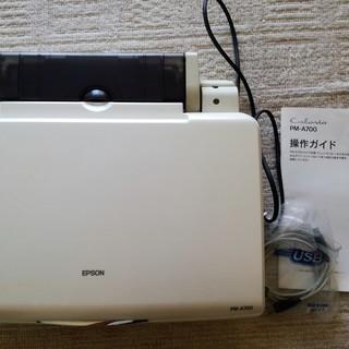【ジャンク】EPSONプリンタ PMA-700