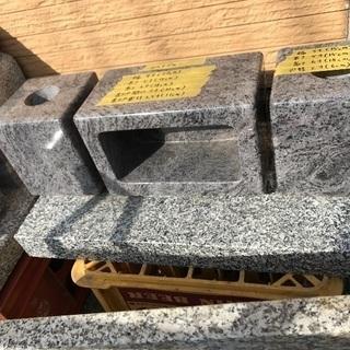マハマブルー 香炉 花立 墓石 展示品
