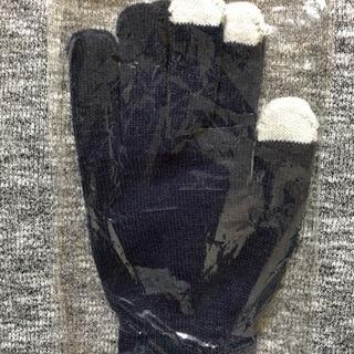 新品 スマホが触れる手袋