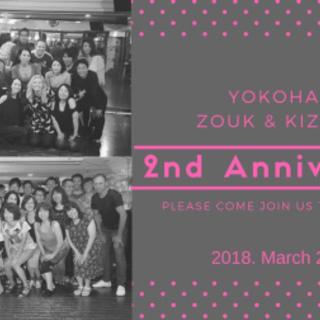 3/20(火)祝前日!Zouk & Kizomba Yokoha...