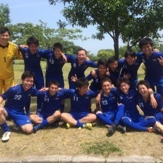 社会人サッカーチームメンバー募集☆