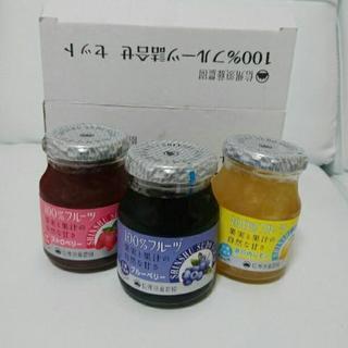 【ご馳走一品】砂糖不使用 100%フルーツ詰め合わせセット