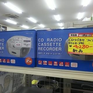 【高く買取るゾウ八幡東 直接引取】フィフティ デジタルソニック ...