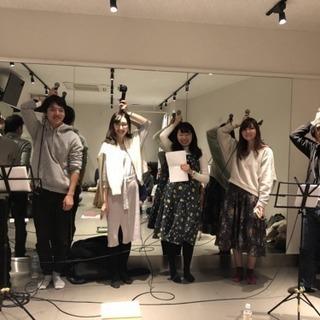 現在28名@新宿2/24(土)アカペラ歌う会