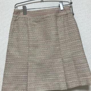 パウダーシュガーのスカート