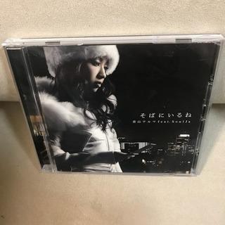 青山テルマ CD そばにいるね 音楽 邦楽 関西 兵庫県