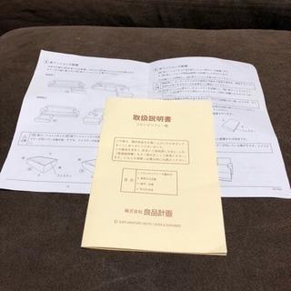 無印良品MUGIカウチ ソファ・ワイドアーム3人掛け オットマンの画像