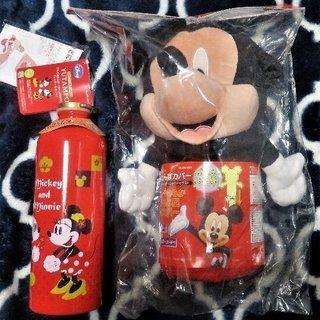ディズニーキャラ湯たんぽ+湯たんぽカバー(ミッキー&ミニー)