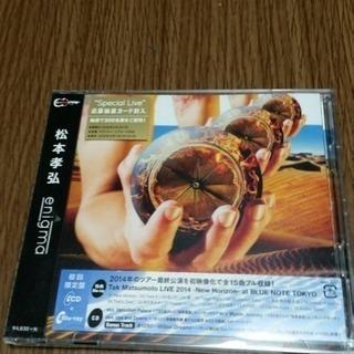 松本孝弘 enigma[初回限定盤 CD+Blu-ray]