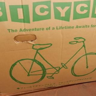 値下げしました!新品未使用折り畳み自転車いかがですか。