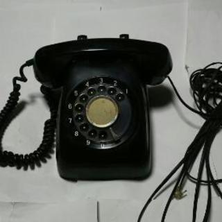 昭和レトロ、黒電話