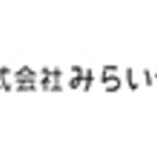 【熊本市中央区】での一般事務のお仕事です