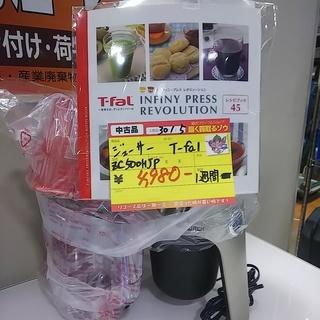 【高く買取るゾウ八幡東 直接引取】ティファール(T-fal) ス...