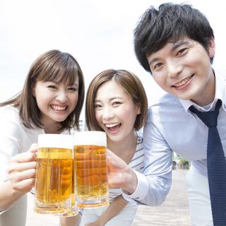 ☆【NHKニュースウォッチ9で放送】最高の恋人の作り方特集!…出会...