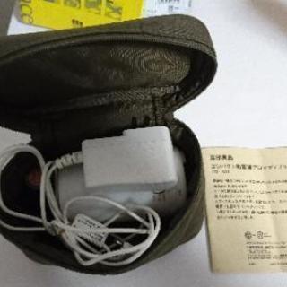 無印良品 コンパクト超音波アロマディフューザー PD-SD1 説明書/ケース付 - 世田谷区
