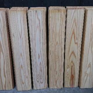 木材(杉材)