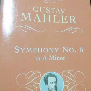 【新品】楽譜 ミニスコア マーラー 交響曲第6番 ドーバー