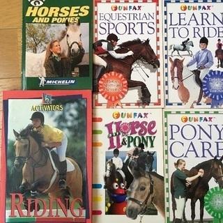 イギリス 子供向け馬の本 6冊セット ※一冊追加!