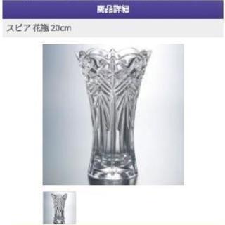 値下げ!NARUMI花瓶