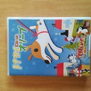 DVD ・トナカイになったオリーブ☆お値下げしました!