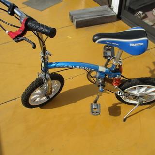 希少車 チームインパル カルソニック 折りたたみ自転車
