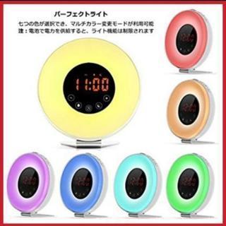 目覚まし時計☆ベッドサイドランプ☆ アラーム時計 7色変換 FM ...