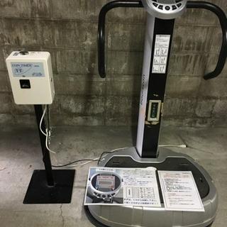 業務用ぶるぶるマシン bodiscan(銭湯で利用)
