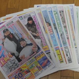 古~い!『釣り新聞ほっかいどう』3月号たくさん ※中古