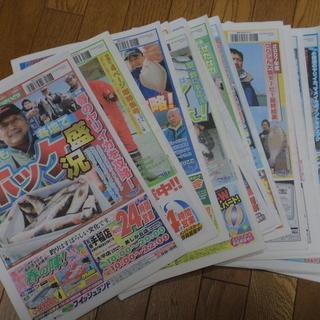 古~い!『釣り新聞ほっかいどう』5月号たくさん ※中古