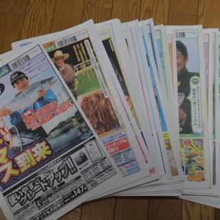 古~い!『釣り新聞ほっかいどう』7月号たくさん ※中古