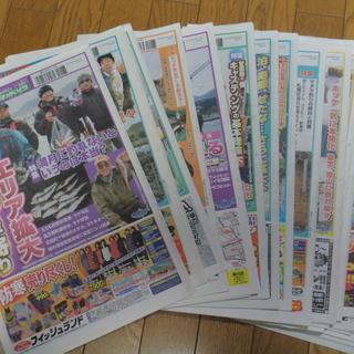 古~い!『釣り新聞ほっかいどう』 11月号たくさん ※中古