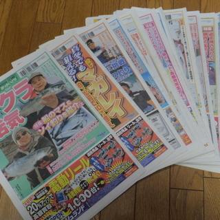 古~い!『釣り新聞ほっかいどう』2月号たくさん ※中古