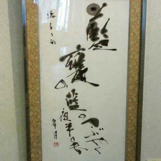 結婚式や急なお葬式の時に役立つ住所氏名  書道教室 − 徳島県