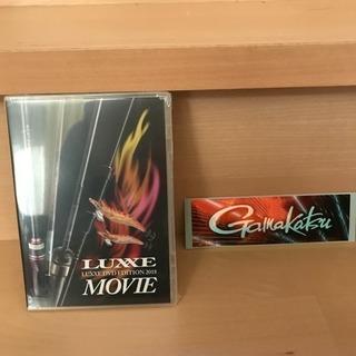 Gamakatsu DVDとステッカー
