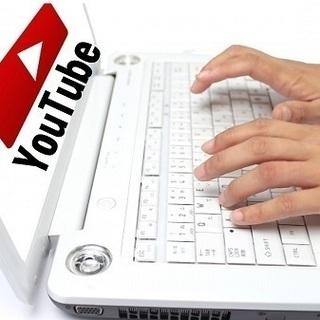 個人事業主のためのYouTube活用講座