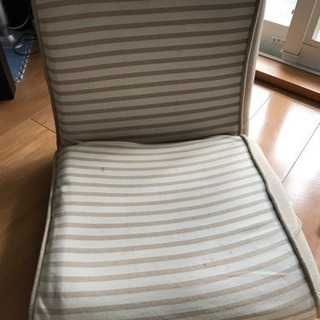 座椅子あげます。
